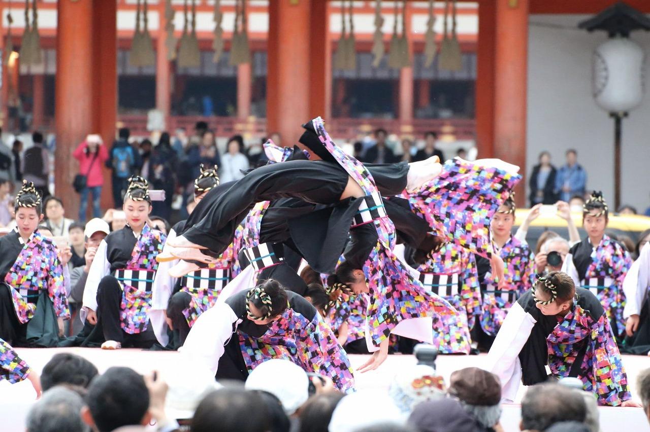 sakuyosa-jinguu 1-74