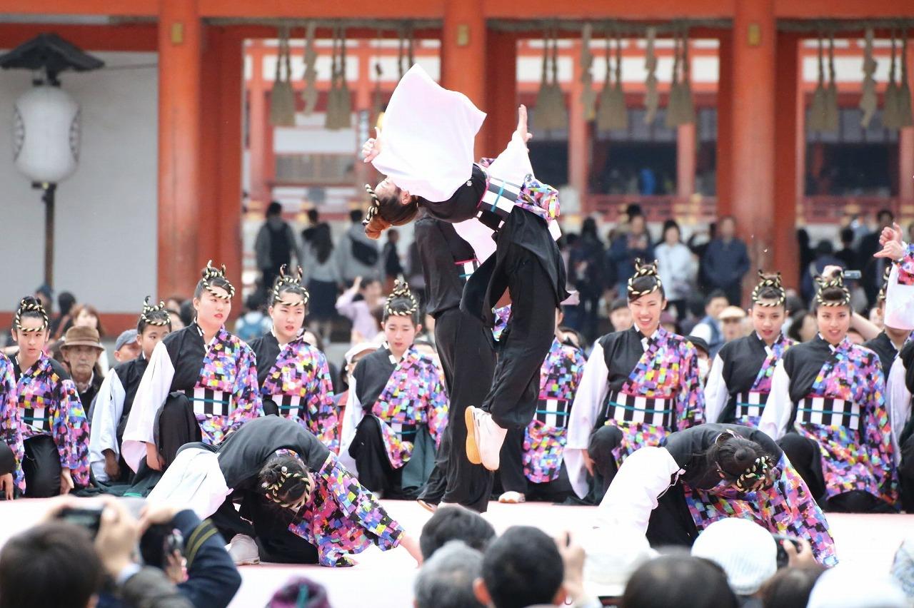 sakuyosa-jinguu 1-75