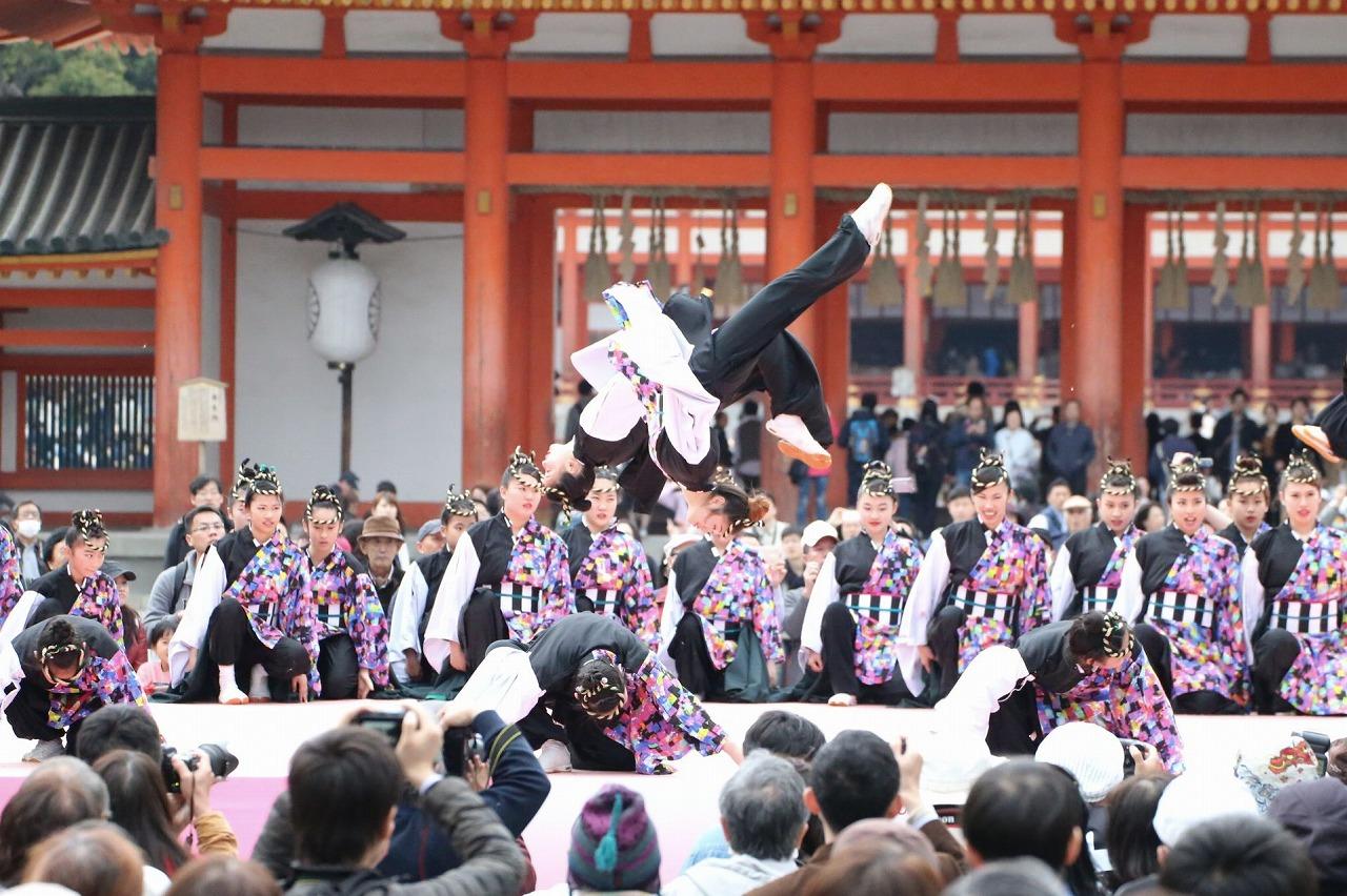 sakuyosa-jinguu 1-76