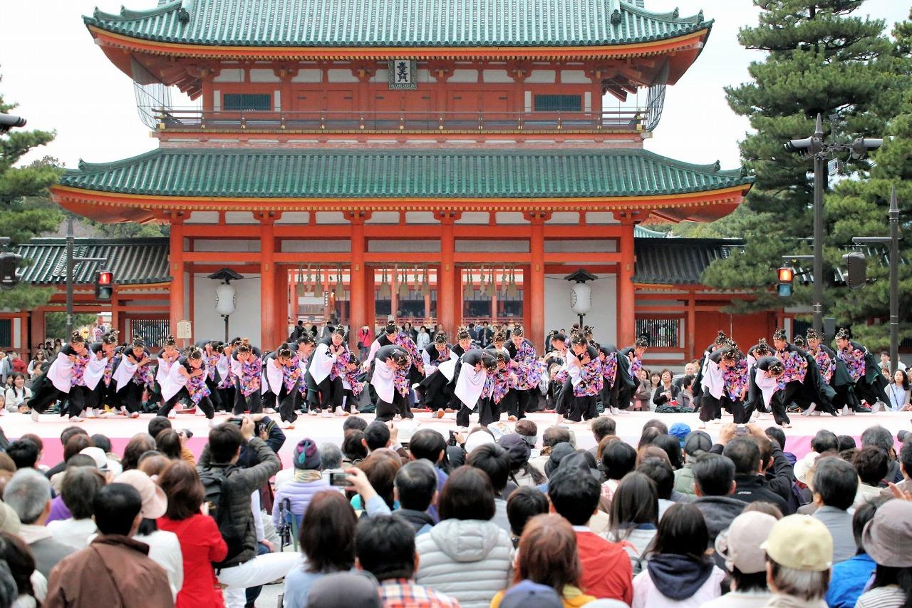 sakuyosa-jinguu 1-78