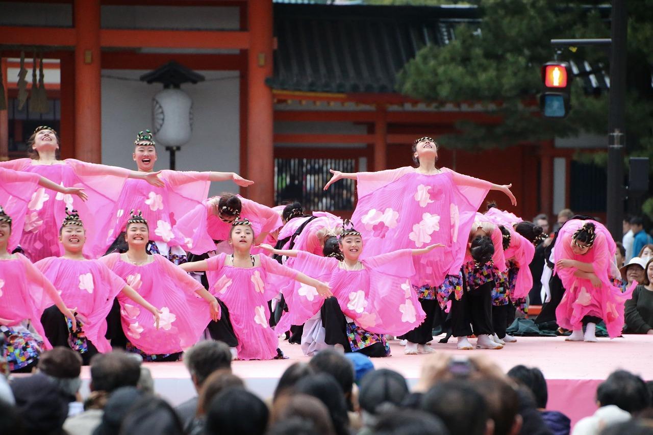 sakuyosa-jinguu 1-80