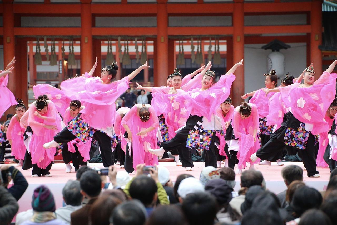 sakuyosa-jinguu 1-86