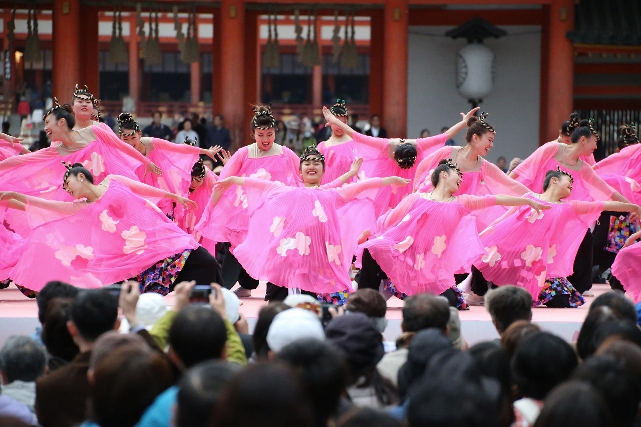 sakuyosa-jinguu 1-88
