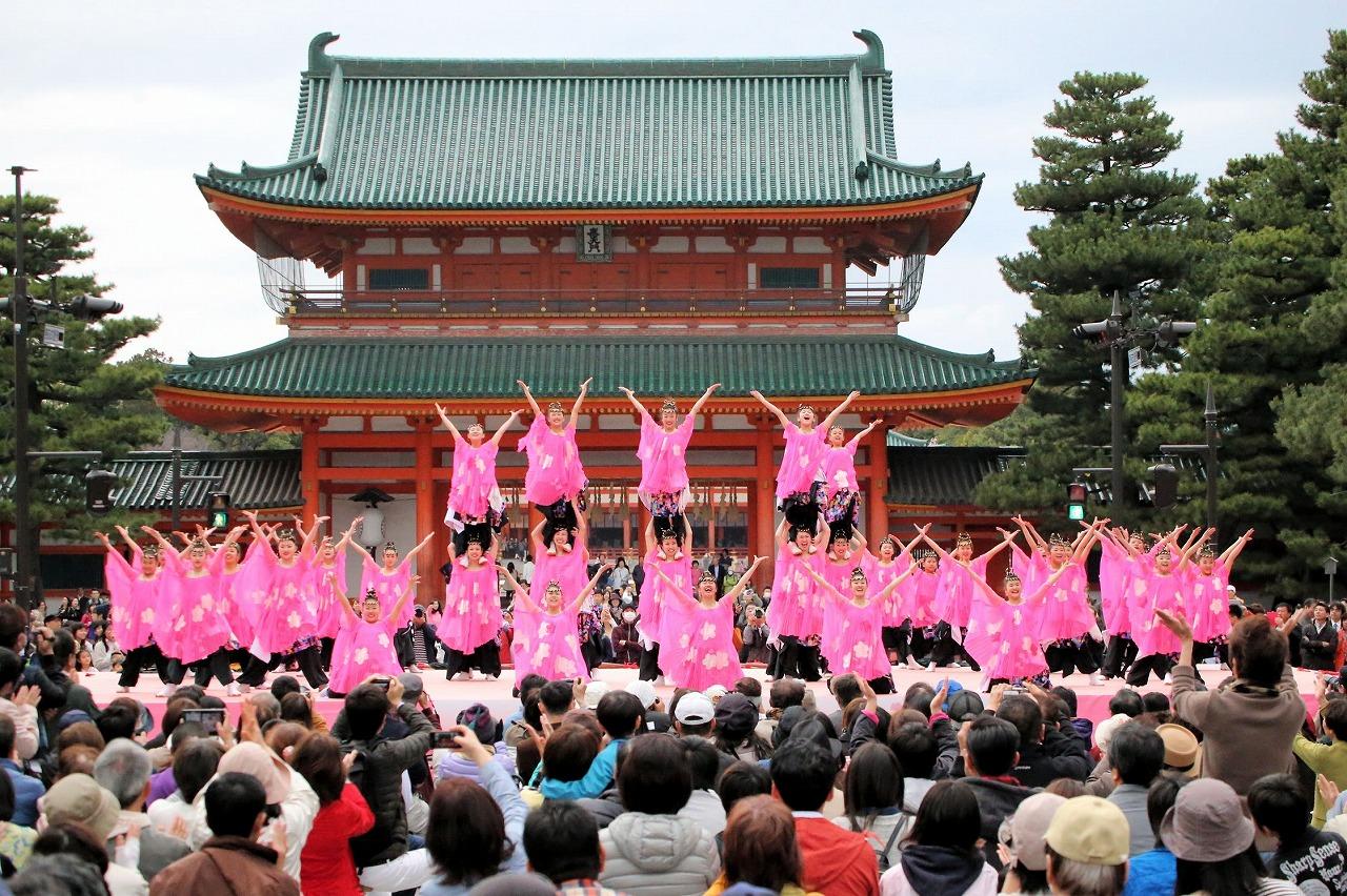 sakuyosa-jinguu 1-96