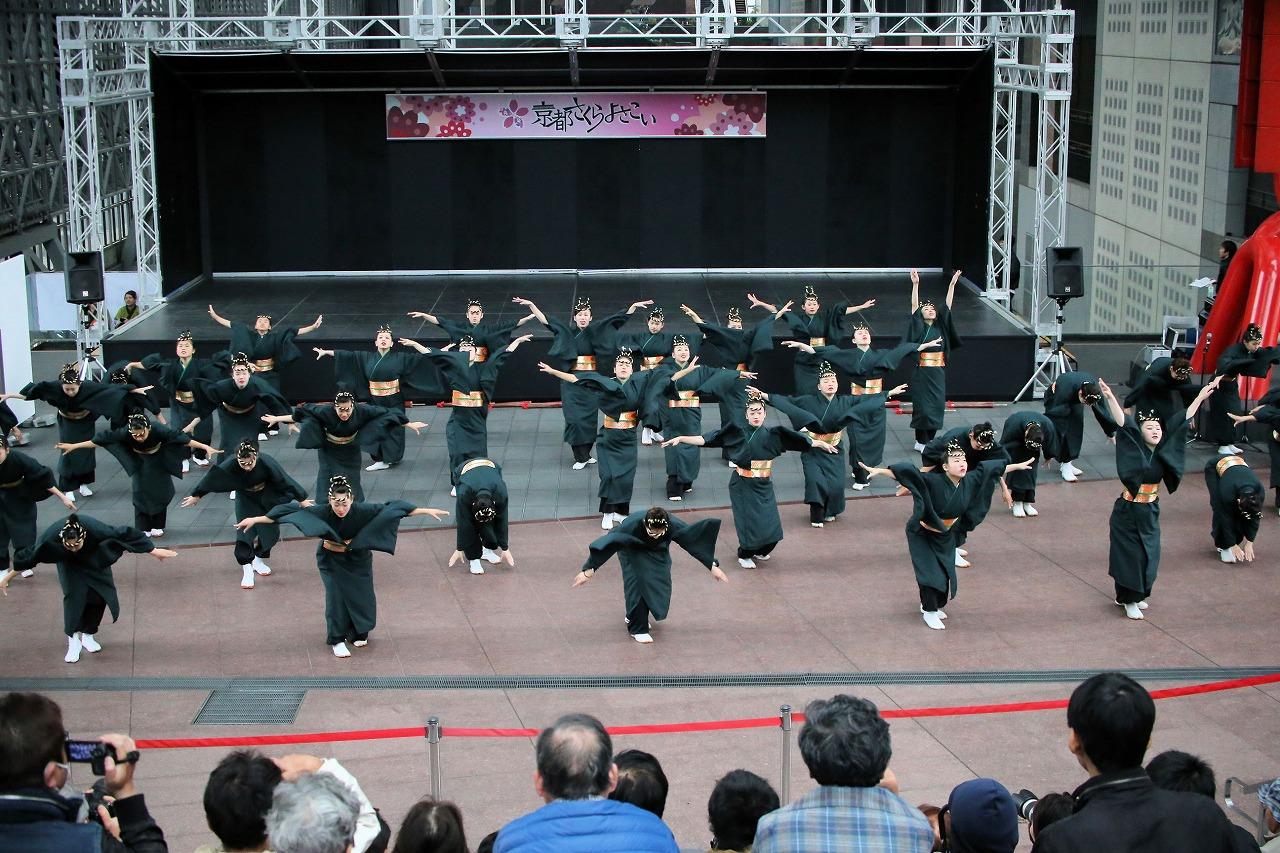 sakuyosa-kyoto 4