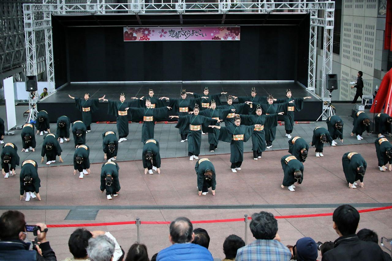 sakuyosa-kyoto 5