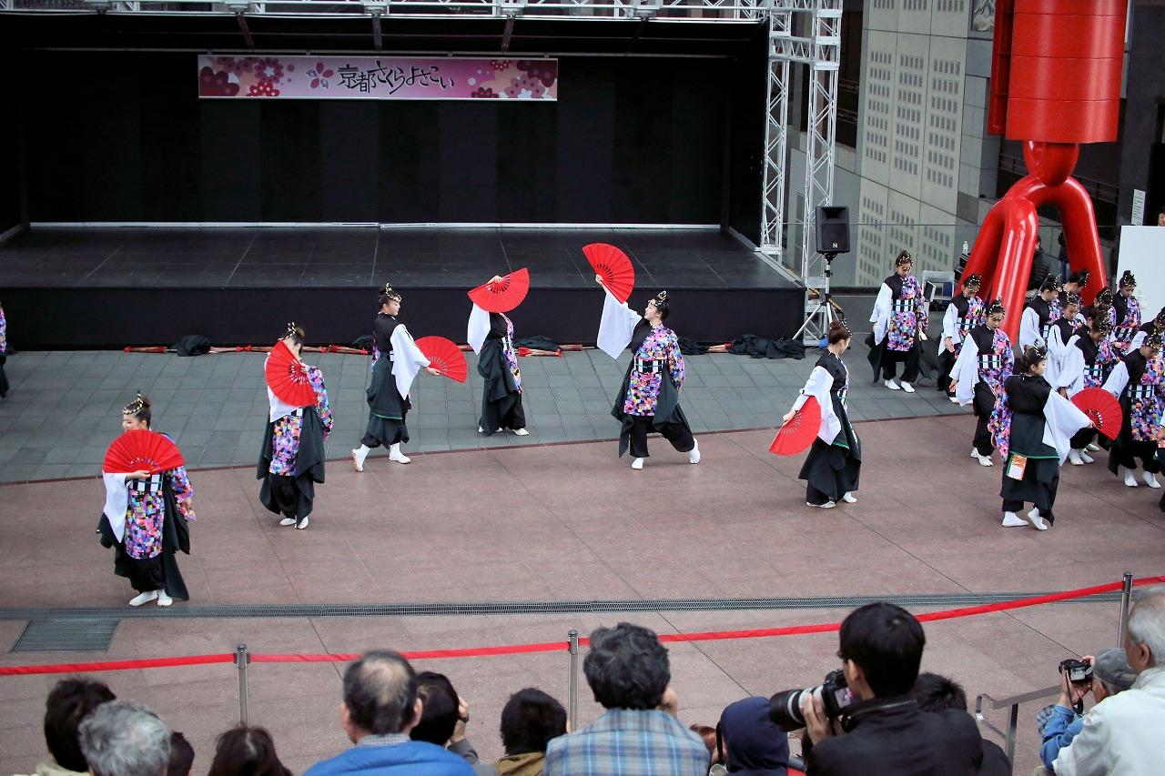 sakuyosa-kyoto 50