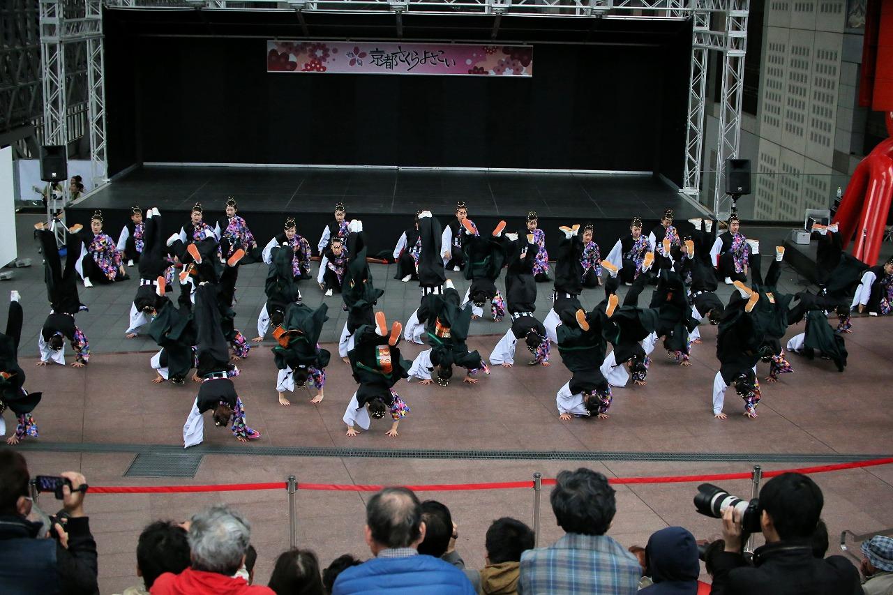 sakuyosa-kyoto 58