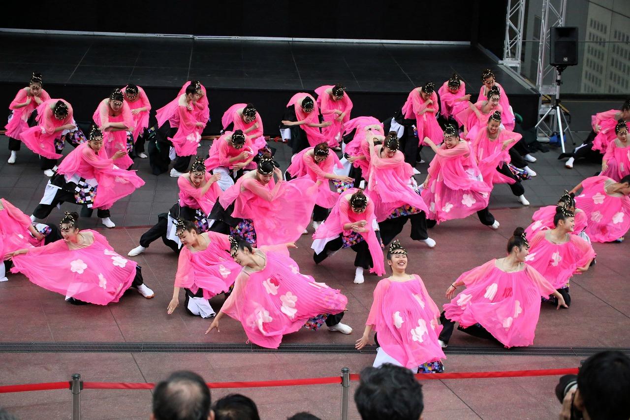 sakuyosa-kyoto 84