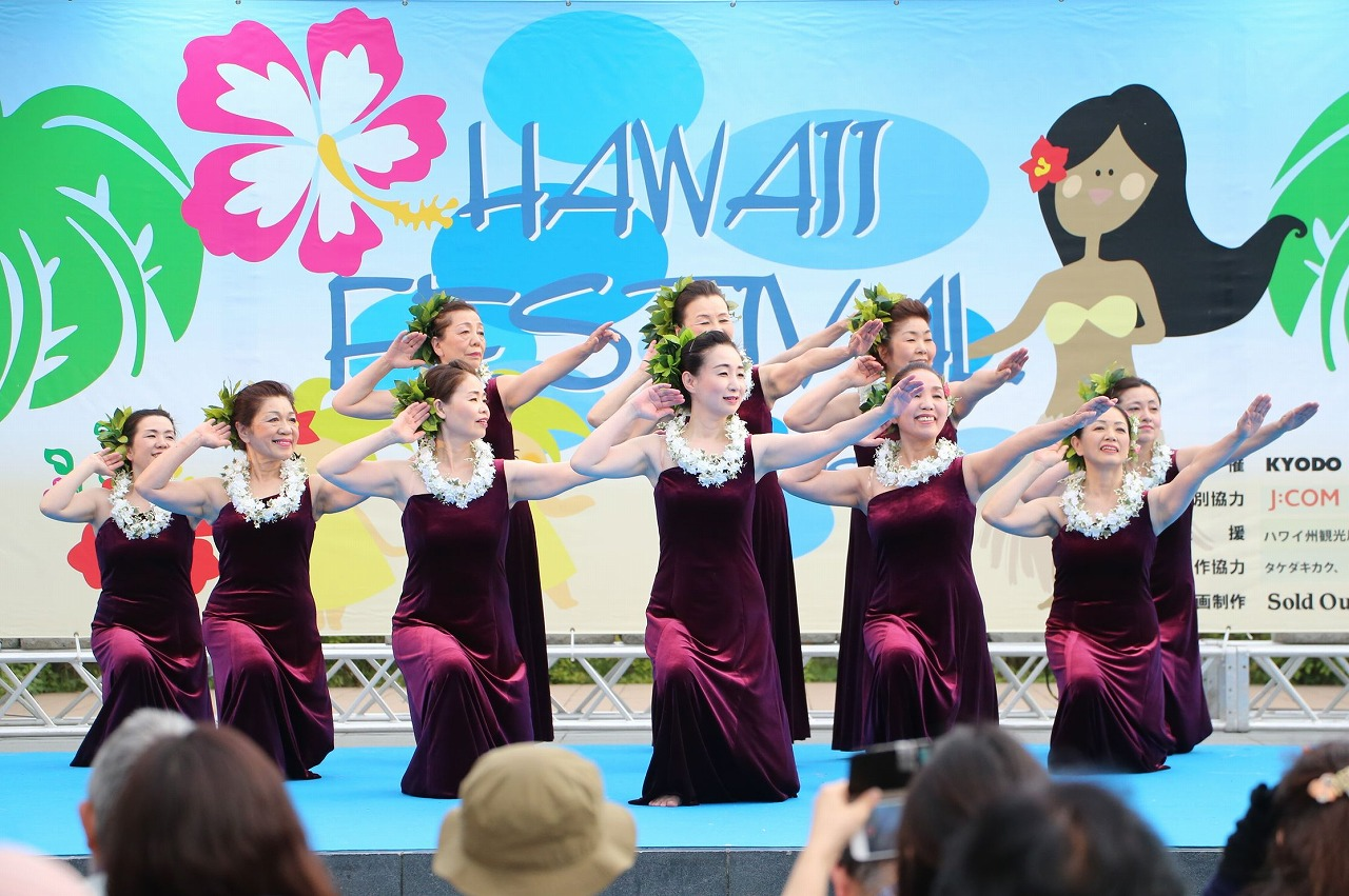 hawaii fes 1-2