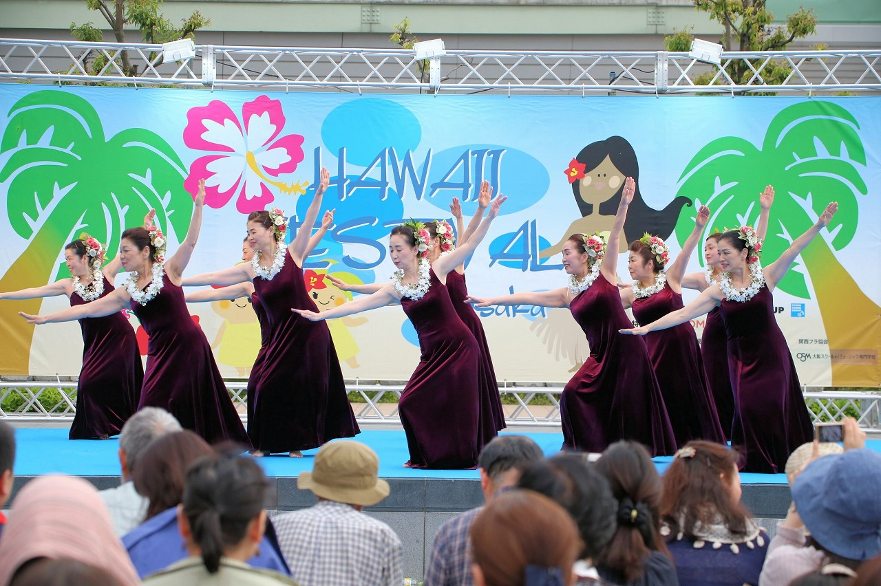 hawaii fes 1-12
