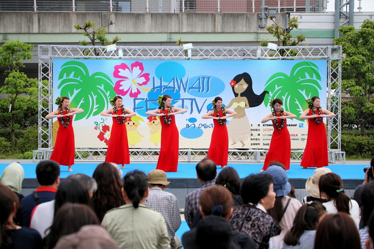 hawaii fes2-21
