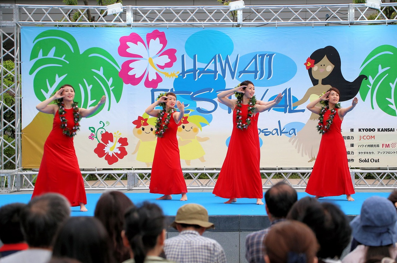 hawaii fes2-27