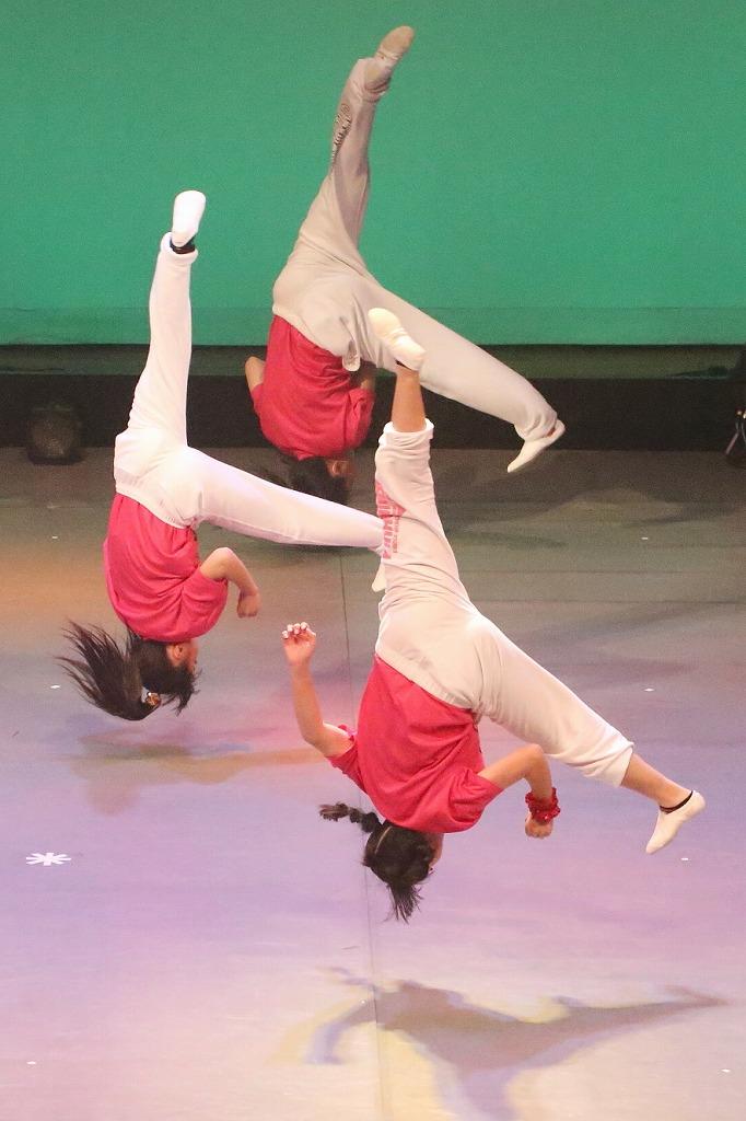 jump 195