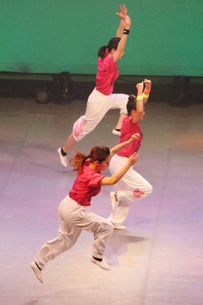 jump 199