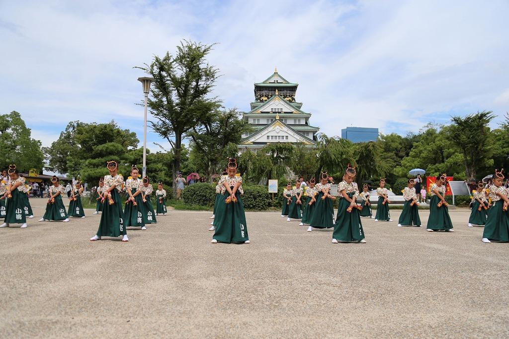 komomo koiya tenshukaku 2