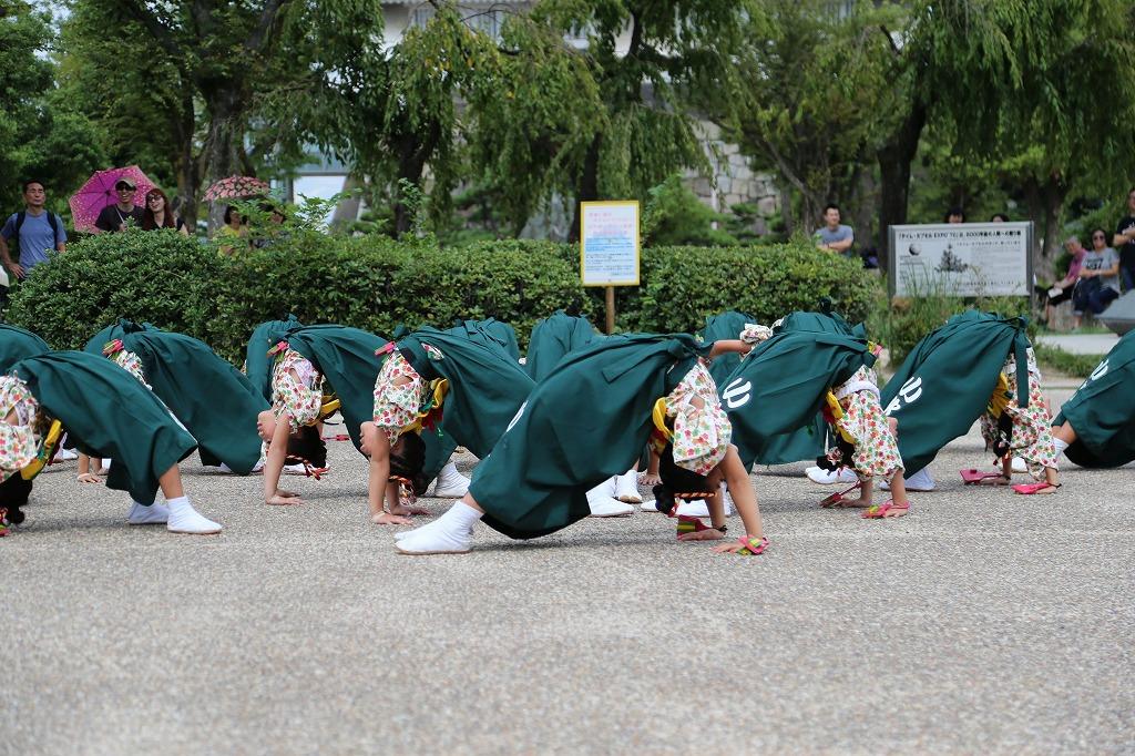 komomo koiya tenshukaku 57