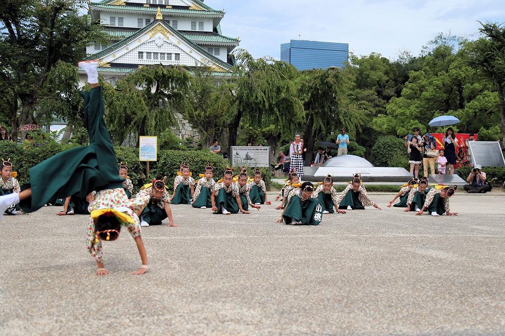 komomo koiya tenshukaku 74
