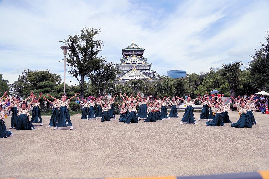 komomo koiya tenshukaku 83