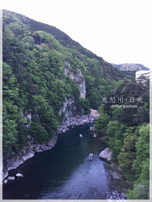 20160505鬼怒川 日光_2