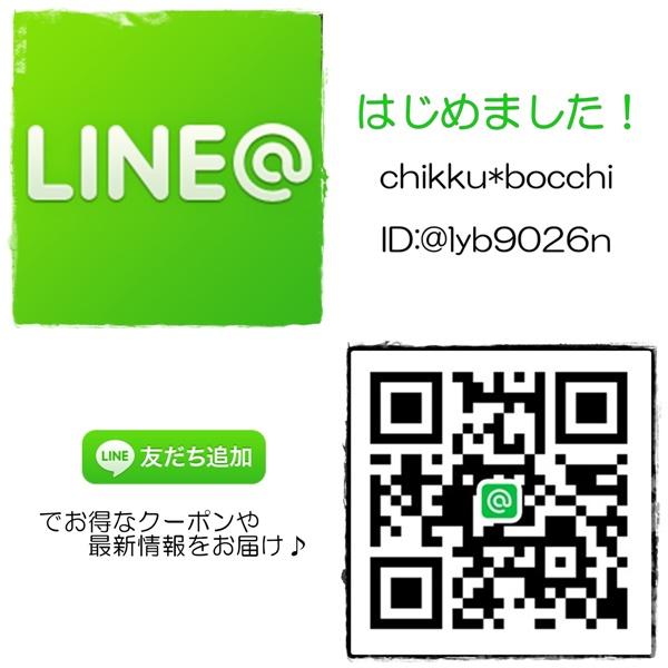 LINE_20160603002430ad0.jpg