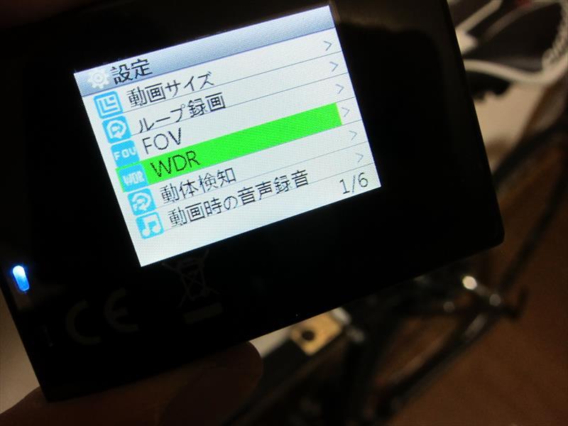 IMG_0197_R.jpg