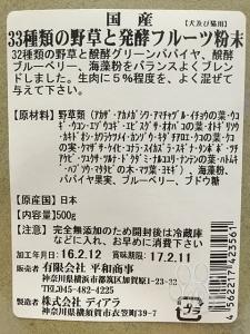 16-0415-05.jpg