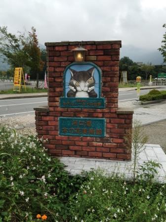 猫のダヤンミュージアム (1)