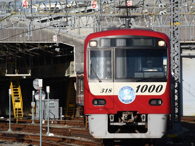1318_shinken_160731.jpg