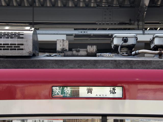 6051_trolleyVTR_160817.jpg