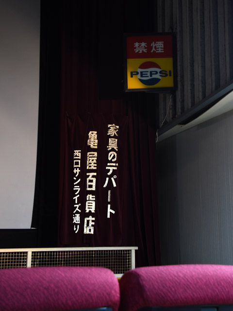 Theatre_KAMATA_160812.jpg