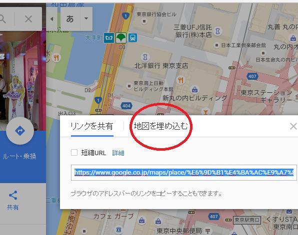 GoogleMapで地図作成2