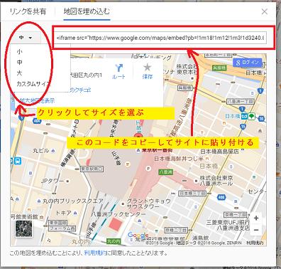 GoogleMapで地図作成3