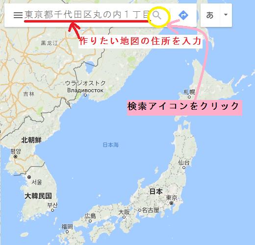 GoogleMapで地図作成
