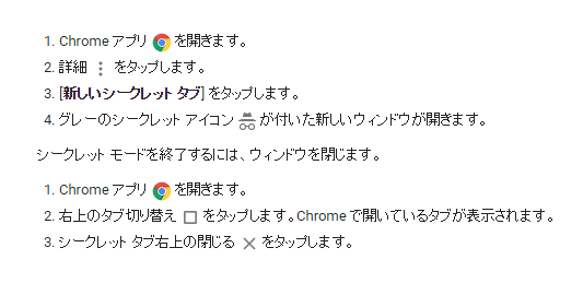 googlechrome3.png