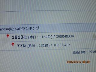 001_201607151949597c8.jpg