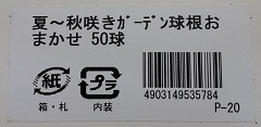 20160608 (3)