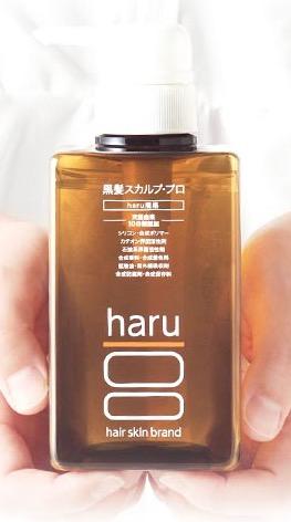 shampoo3.jpg