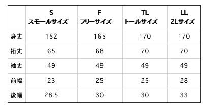 yukata3.jpg