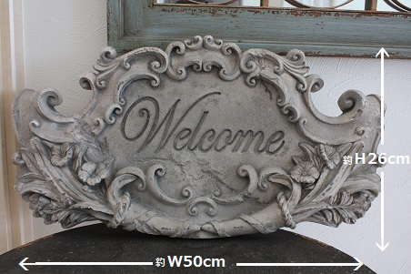 frenchgraywelcomesignplaque7.jpg