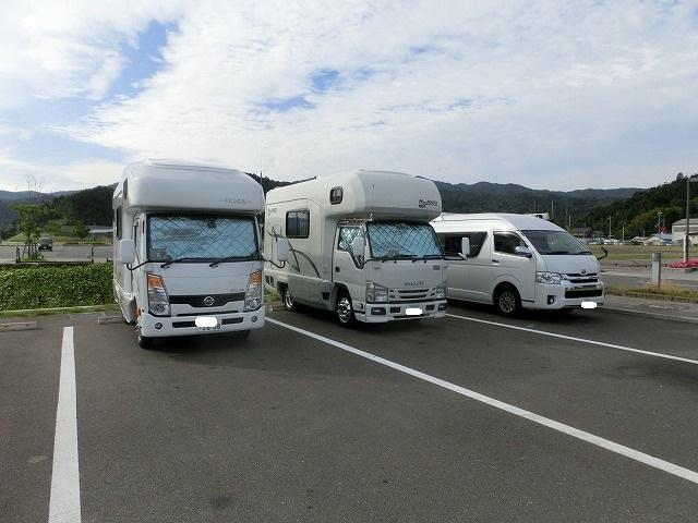 赤礁崎キャンプ場 002