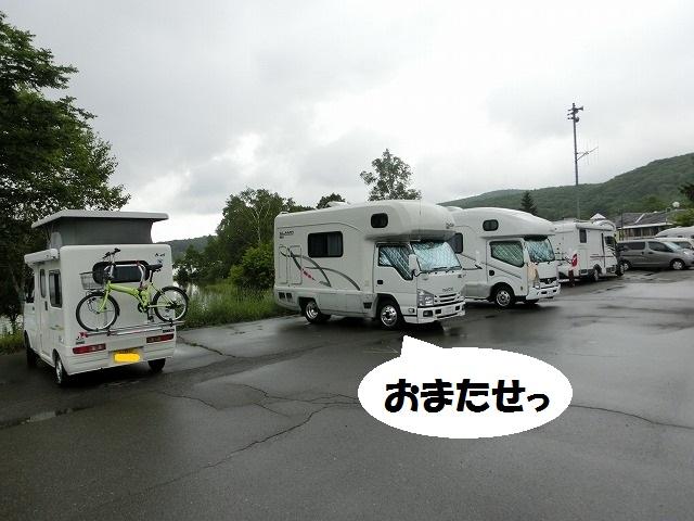 ワンコと行く夏の信州2016 030