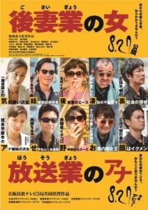 gosaigyounoana-350x495.jpg
