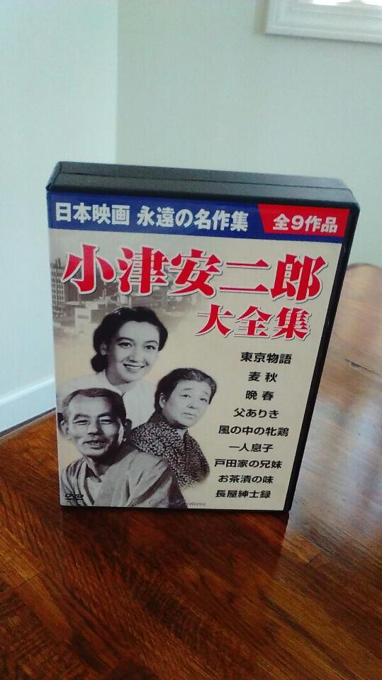 小津安二郎監督DVD