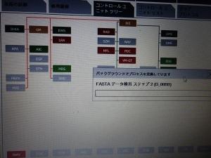 P7142017.jpg