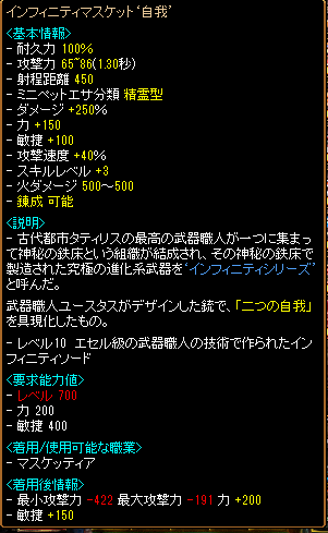 f914d4445ef18b886ba21013606a9a1d.png