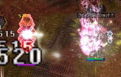 screen241.jpg