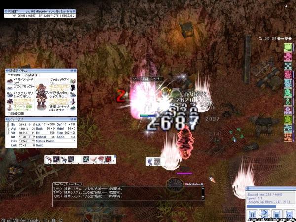screen242.jpg