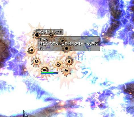 screen243a.jpg