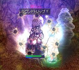 screen245.jpg